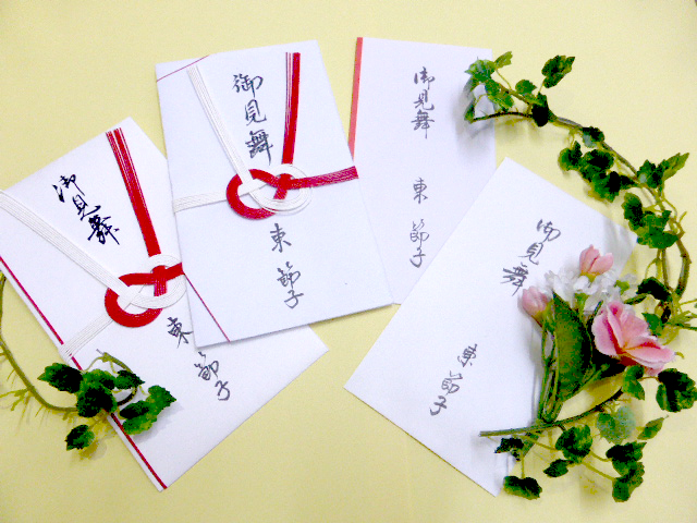 Noshi Bukuro - Japanese raditional envelope for Greetings-