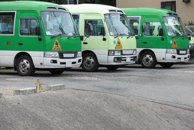 en-bus -kindergarten bus-