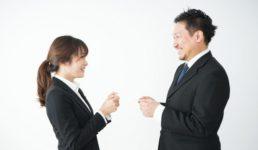 人づきあいが苦手な方は必見! 人と人とをつなぐ「挨拶の秘訣」とは?