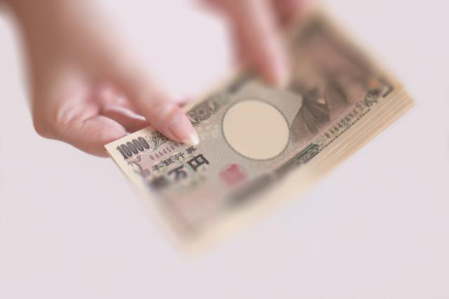 Japanese Money! 10000Yen