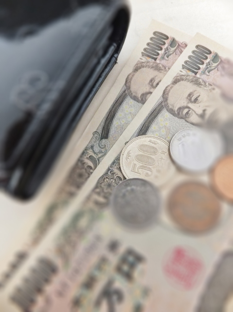 Japanese Money and Black Wallet