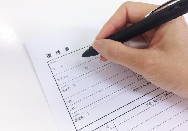 CV sheet