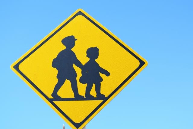 通学路の交通標識
