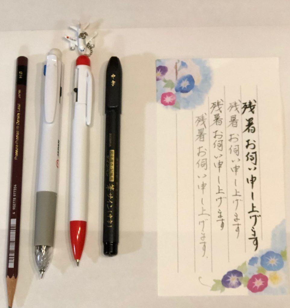 手描きの際には筆を選ぶこともオススメです。のイメージ画像