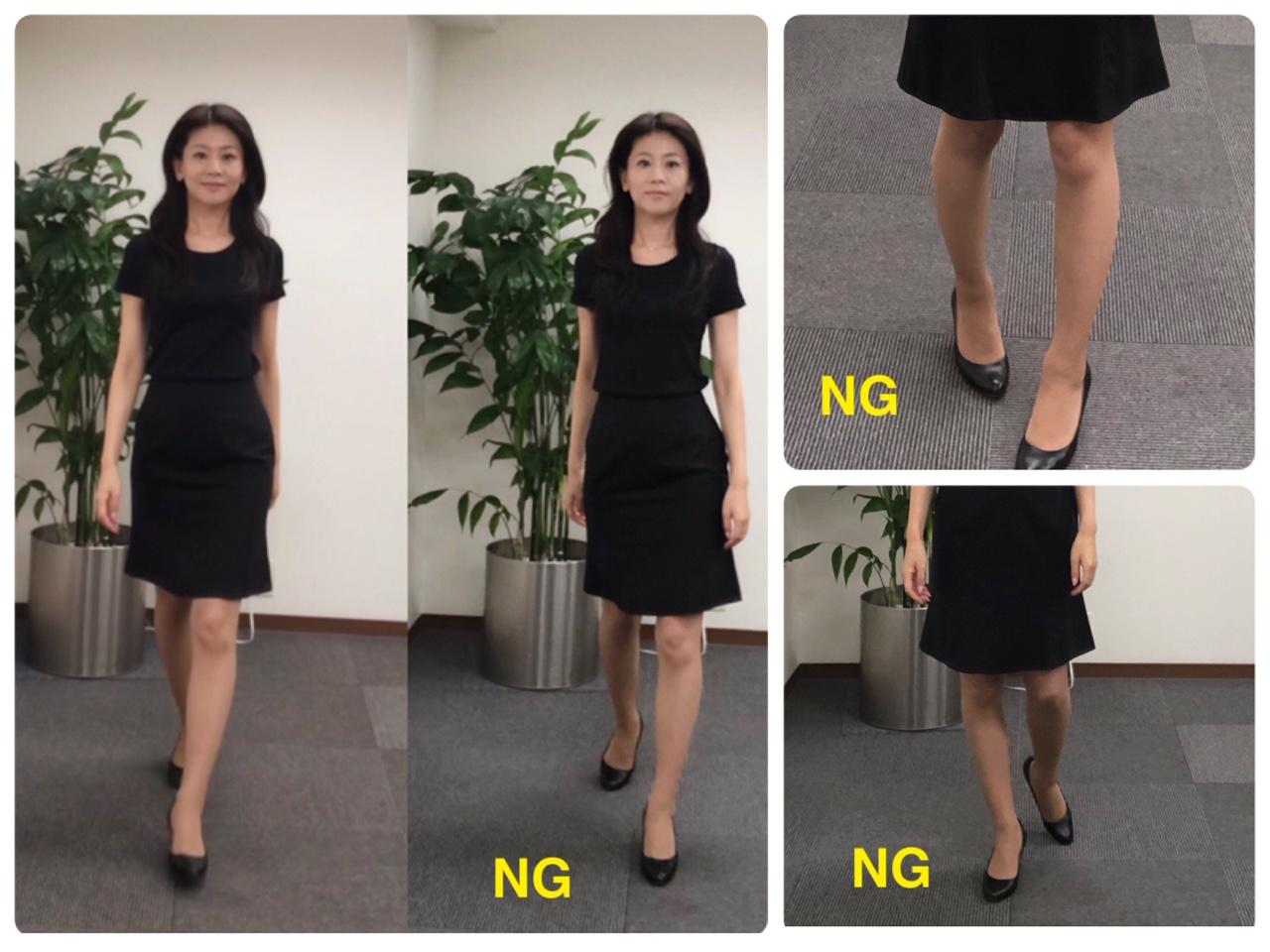 正しい姿勢、正しい歩き方の例