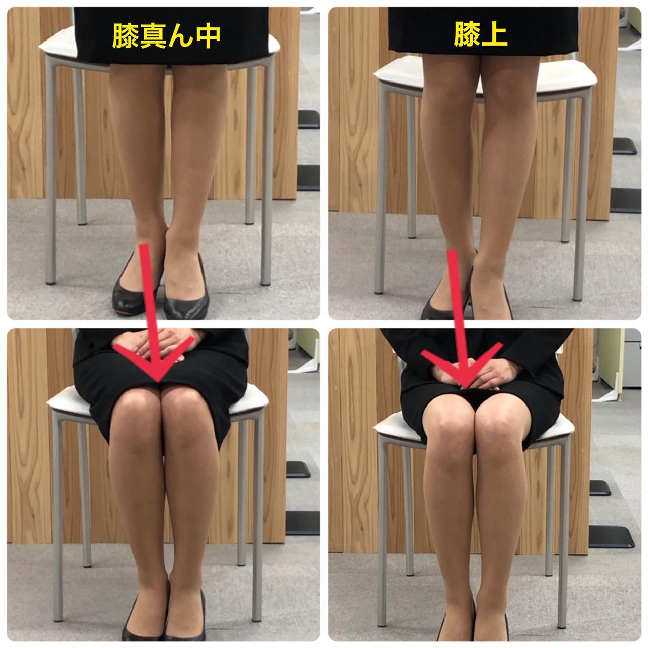 スカート丈の例