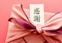 感謝の印がついた和装の贈り物
