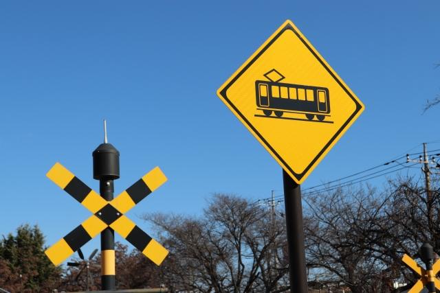 汽車の黄色い標識