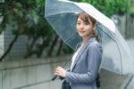 外回りのある女性必見 雨の日の「ビジネスマナー」