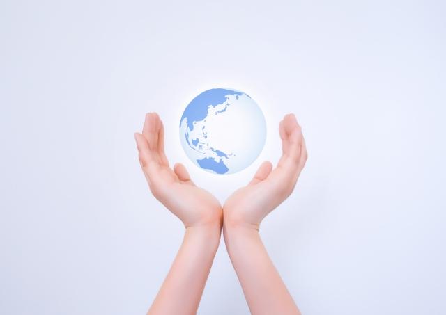 手のひらの中の地球
