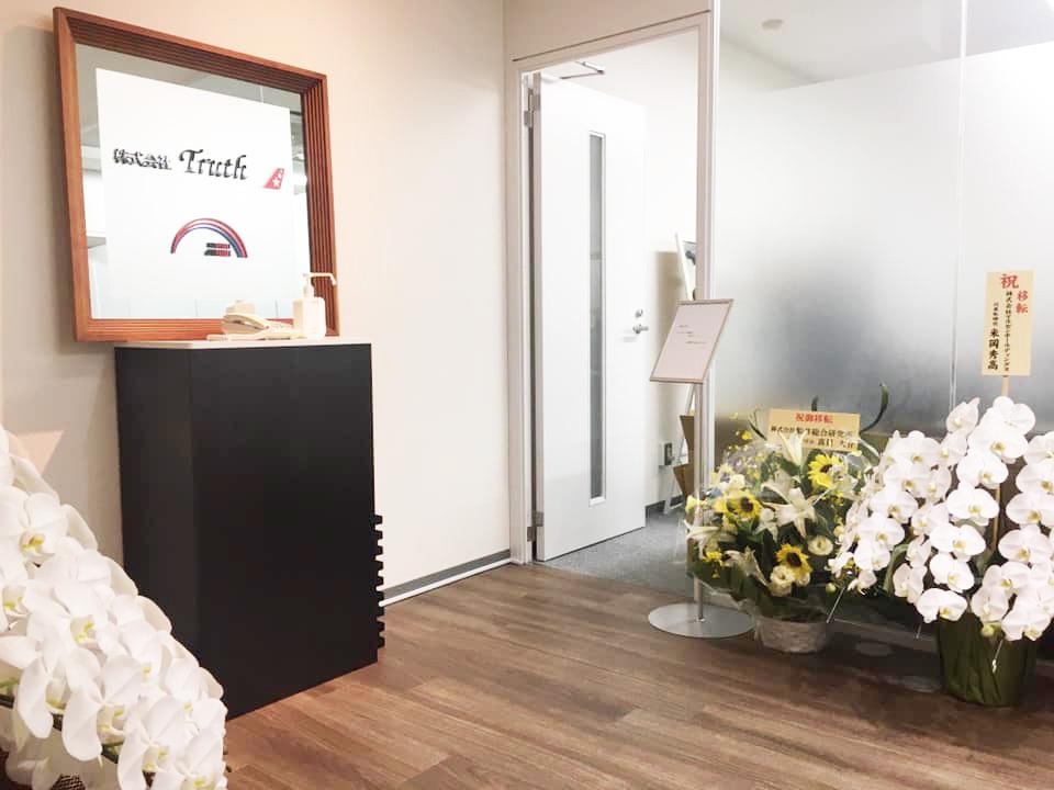 JAMOI大阪オフィス エントランス