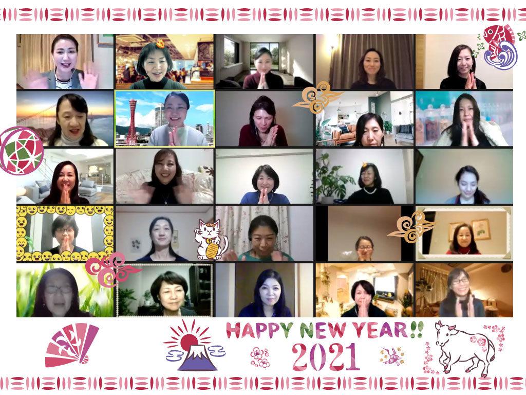 2021新年の挨拶画像JAMOI