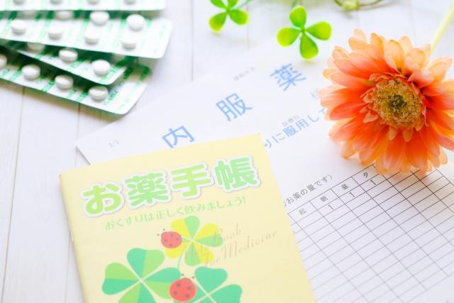 お薬手帳の写真