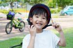 これから自転車に挑戦するお子さんに!保護者として伝えたいルールとマナーとその伝え方