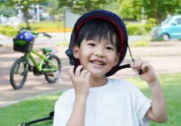 自転車ヘルメットをかぶる子どもの写真