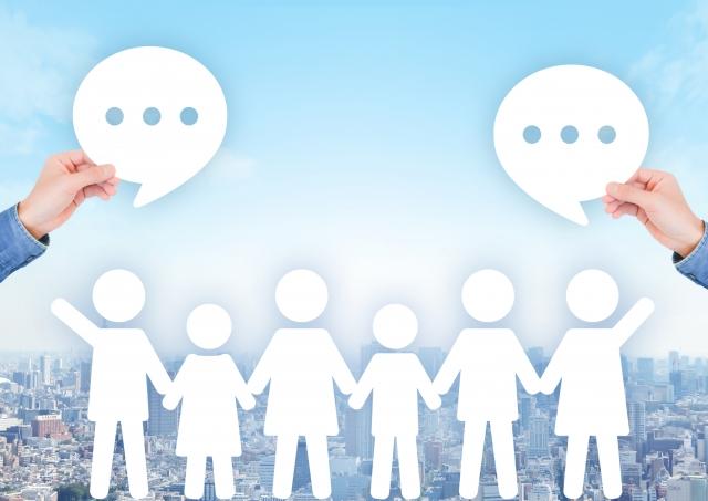 発信と発言で人が繋がるイメージ