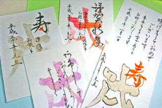 TMOI東節子先生の写真