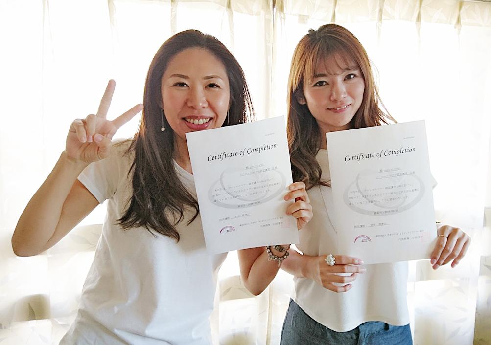 笑顔のソーシャルマナー3級認定者の写真