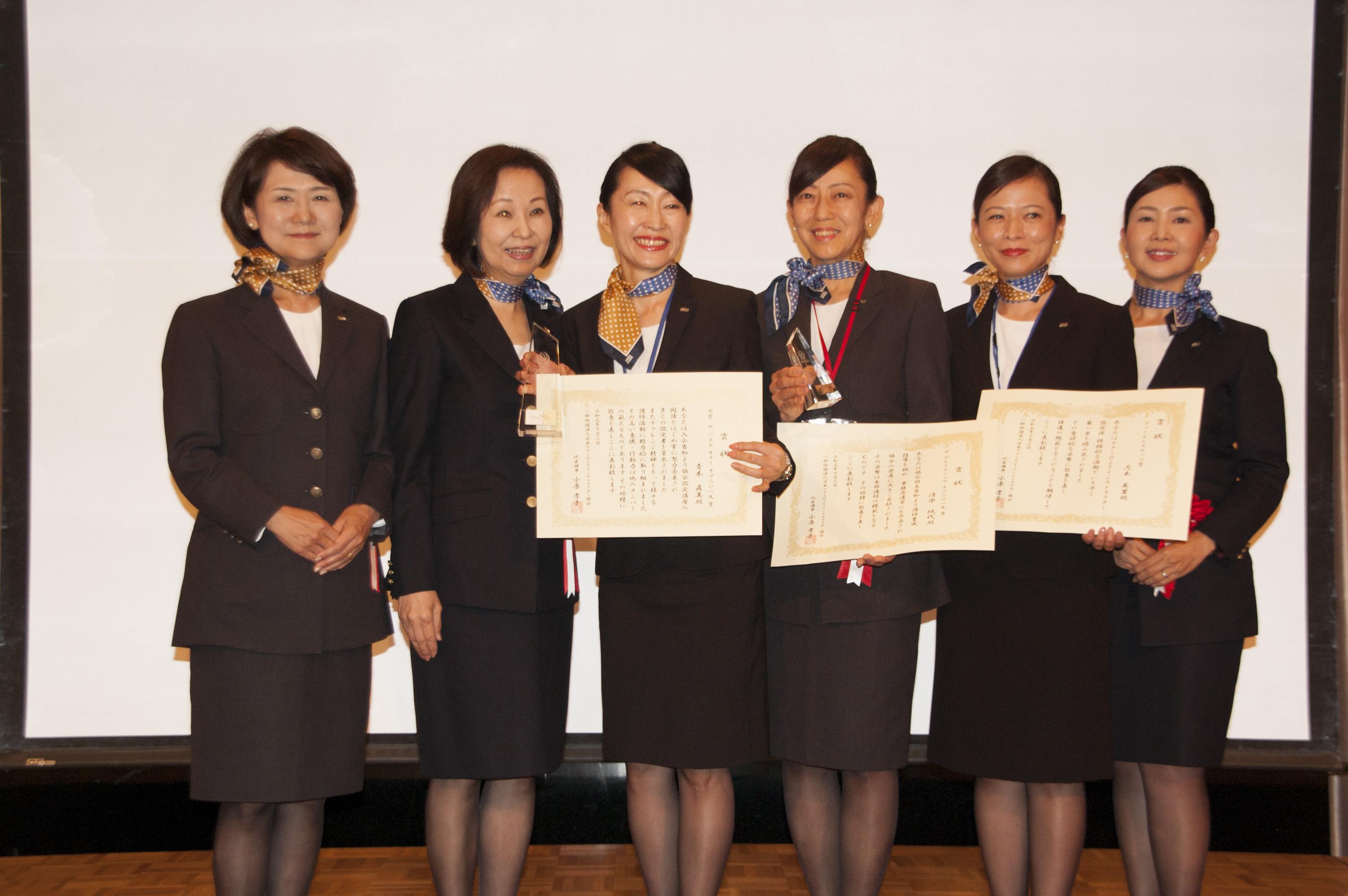今年も頑張った会員がJAMOIアワードにて表彰されました