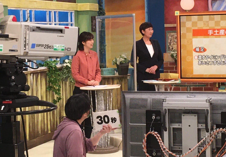 JAMOIの萱野江津子先生がテレビでマナーを教えます!